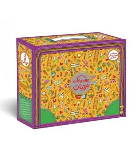 کیف کتاب مهد در خانه (بسته کامل آموزش کودکان 3 تا 4 سال) - - {PRODUCT_REFERENCE}