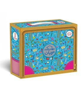 کیف کتاب مهد در خانه (بسته کامل آموزش کودکان 5 تا 6 سال) - فنی ایران - {PRODUCT_REFERENCE}